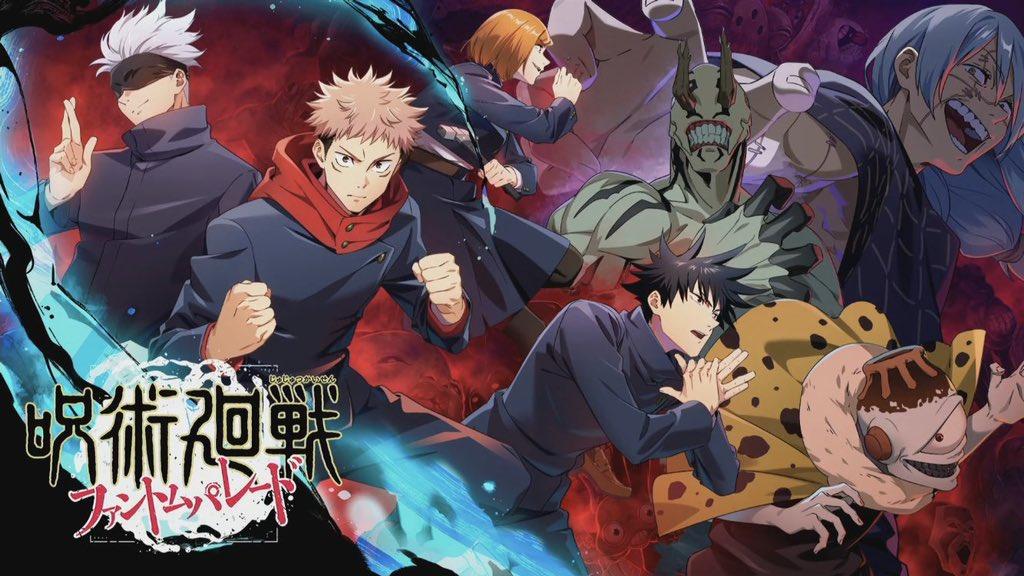 jujutsu-kaisen-phantom-parade-game-all-we-need-to-know 1